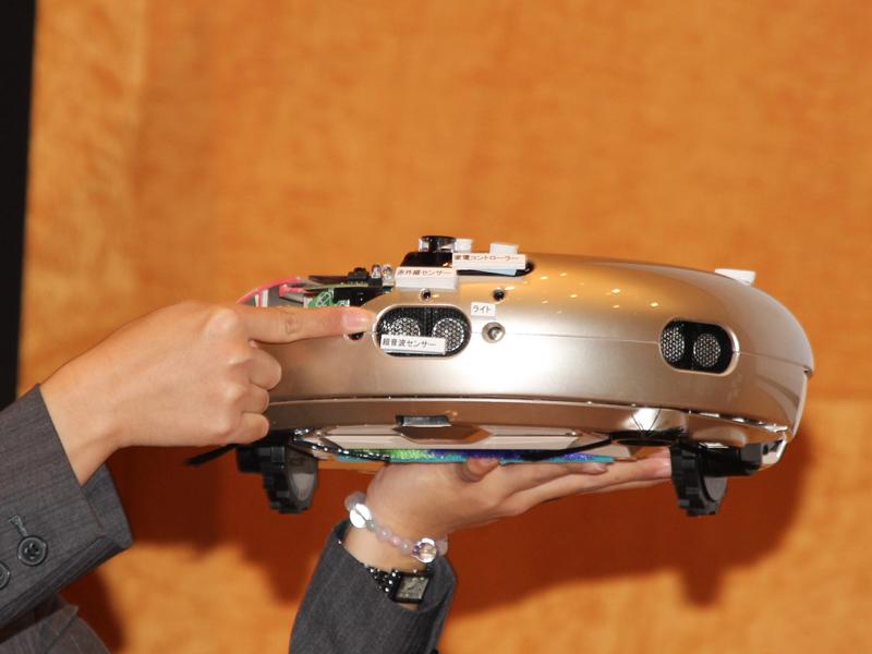 超音波センサーは前方に搭載