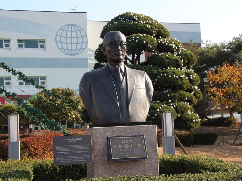 敷地内には、創始者・In-Hwoi Kooの銅像も