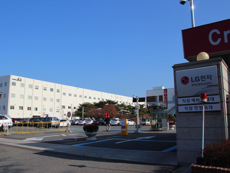 韓国・釜山にあるLG electronicsの工場。残念ながら工場内の撮影はNGだった