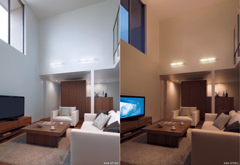 長手配光LEDブラケットの設置例。カバーを動かすことで光の照射角を上下に調整できる