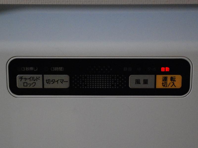 「チャイルドロック」と「風量」の同時押しで、LEDを消灯できる