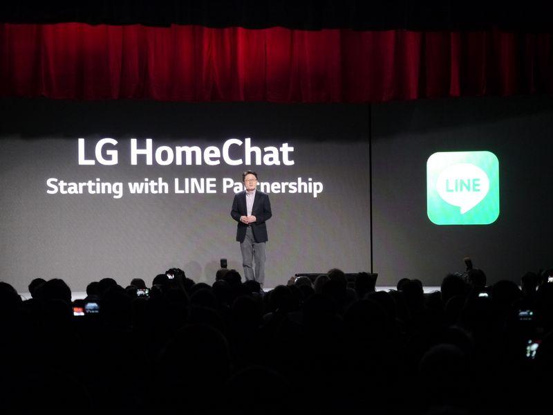 記者会見でもLG HomeChatを大々的に発表した