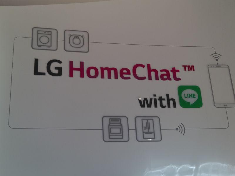 LINEによるLG HomeChatは今年のLG電子ブースの目玉となった