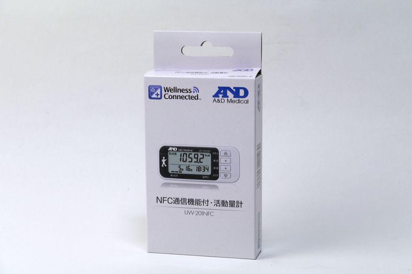 NFC通信機能付・活動量計「UW-201NFC」