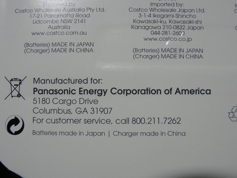 製造元はPanasonic Energy Corporation of America。充電池はMade in Japan、充電器はMade in Chinaである