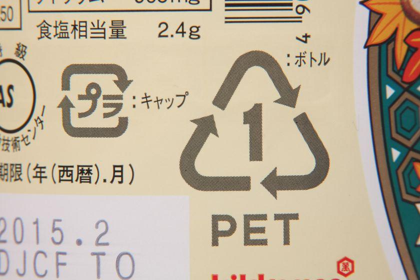 飲み物の容器で誰もが知っているペット樹脂は、接着剤でくっつかない樹脂としても有名なのだ。ペット樹脂でイカダを作るなら、接着剤ではなく布を縫い合わせて、ペットボトルの入るポケットを作るといい