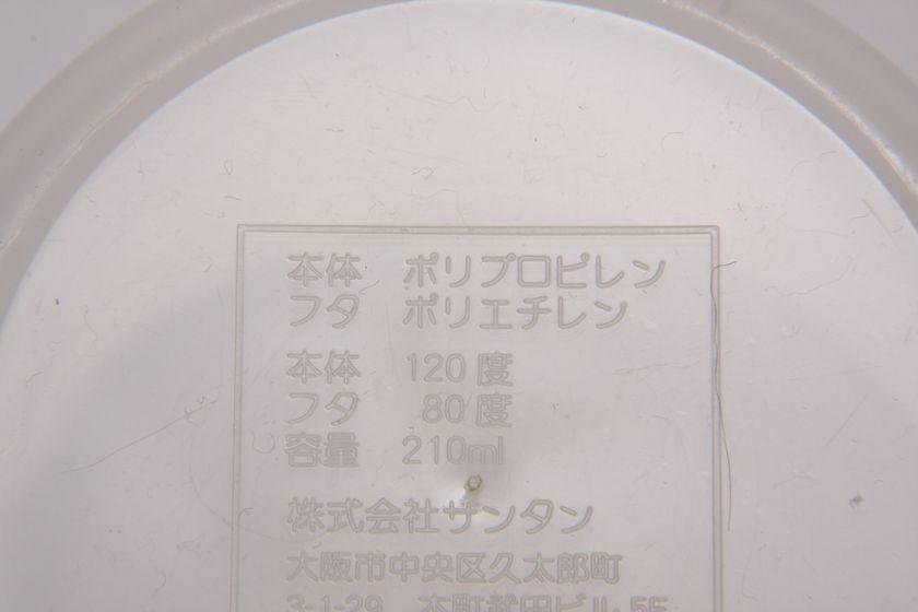 タッパーウェアやまな板などに使われているポリエチレン樹脂。素材にはPEと表示されている