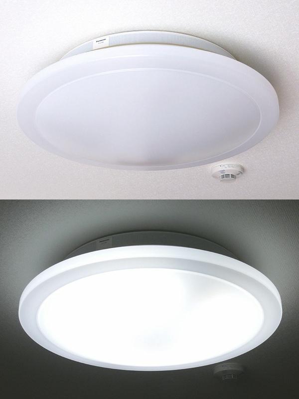 スピーカーを鳴らしながら、リモコンで照明器具のON/OFFができる。点灯しても音質に影響はなかった