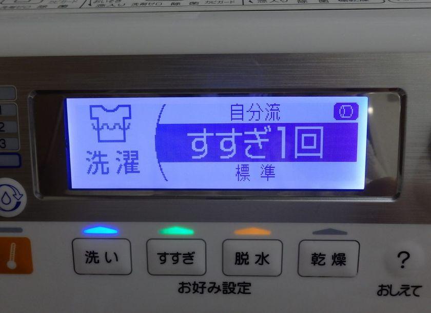 自動おそうじが行なわれるコース設定の際には、画面の右上に「洗濯槽」のマークが表示される