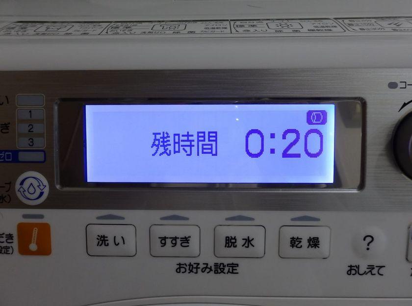 洗濯が終了すると「残時間0:20」の表示が出る
