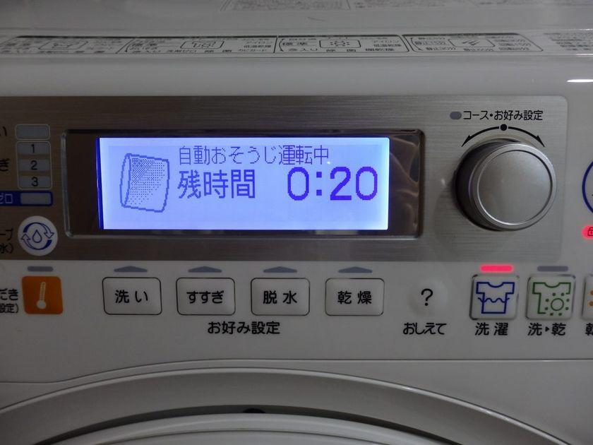 自動おそうじ運転中の表示。オゾンと温風で除菌する「エアウォッシュ」が約20分間行なわれる