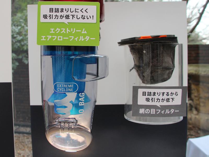 独自の「エクストリーム エアフローフィルター」(右)を搭載。一般的な網の目フィルター(左)に比べて目詰まりしにくい