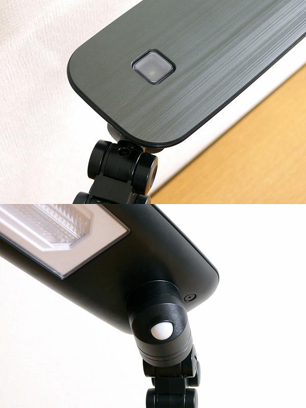 セード上面に「照度センサー」(上)、セードの可動部付近にある白い球体が人感センサー
