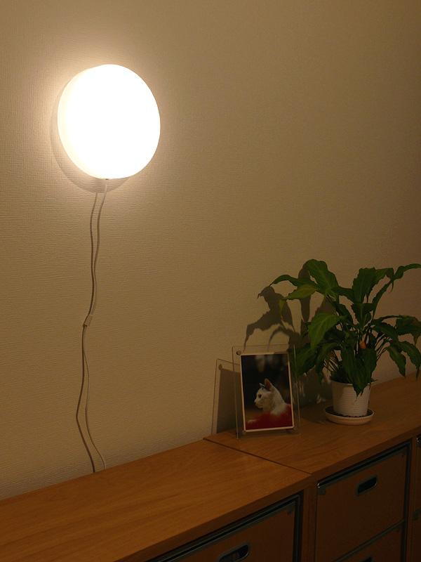 高価ではあるが、大きな工事も要らず、気軽にブラケット照明が楽しめる製品は数少ない