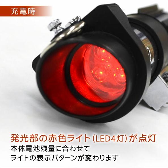充電時に点灯する赤色LED4灯