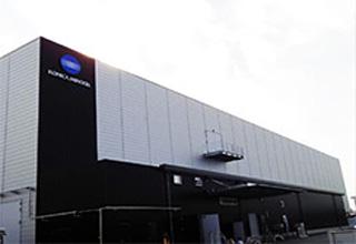 量産工場が設置されるコニカミノルタ甲府サイト