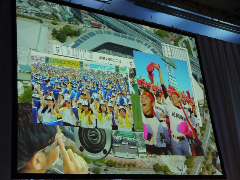 「朝日新聞AIR」のイメージ。甲子園球場自体がウェアラブル端末を通して空間メディアになる。