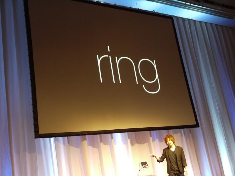 """空中にアルファベットで""""r・i・n・g""""と書くことで、書いた文字がそのままテキスト表示される"""