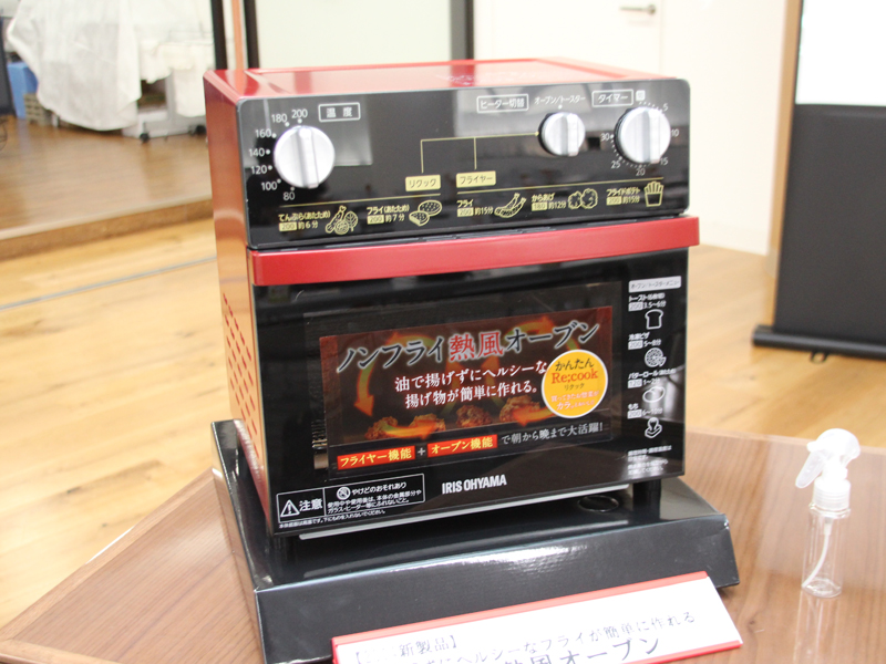 ノンフライ熱風オーブン FVH-D3A