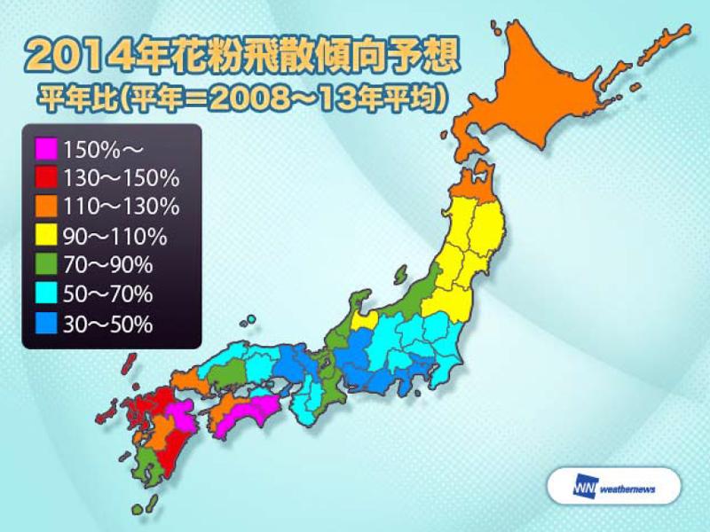 今年は、平年にくらべて飛散量が少ない地域が多い