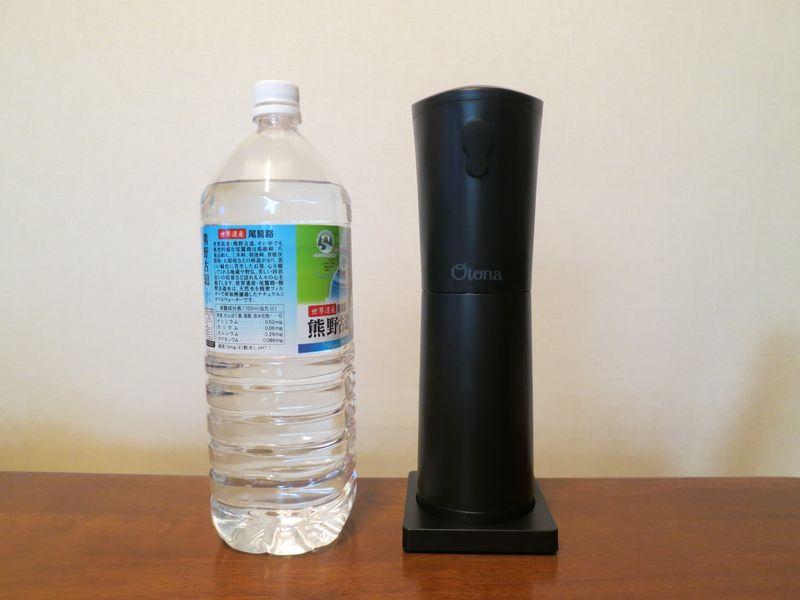 2Lペットボトルと並べたところ。高さはほぼ同じで、ペットボトルより若干スリム