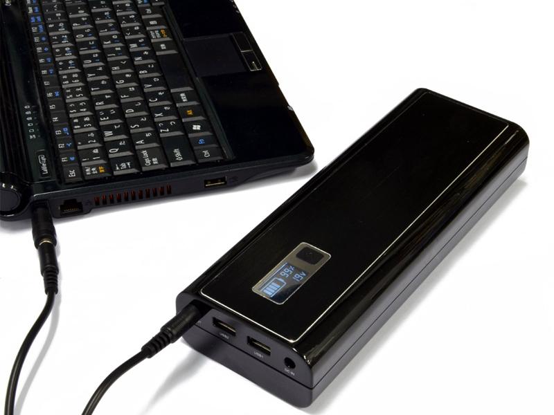 20V以下で動作するノートPCに給電できる。ノートPCと比較しても大きい