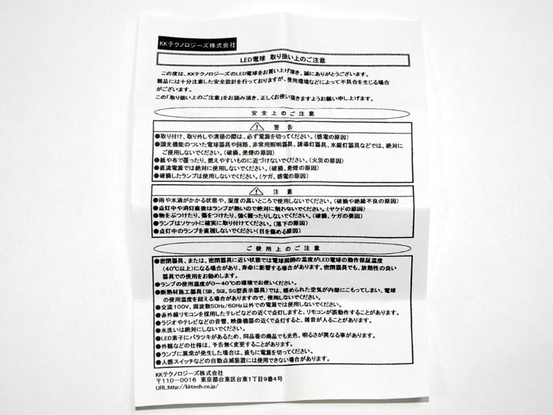 ワープロ+縮小コピーの取扱説明書