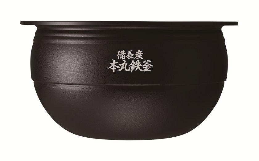 鉄と備長炭を使用した内釜「備長炭本丸鉄釜」を採用し、熱をすばやく伝える