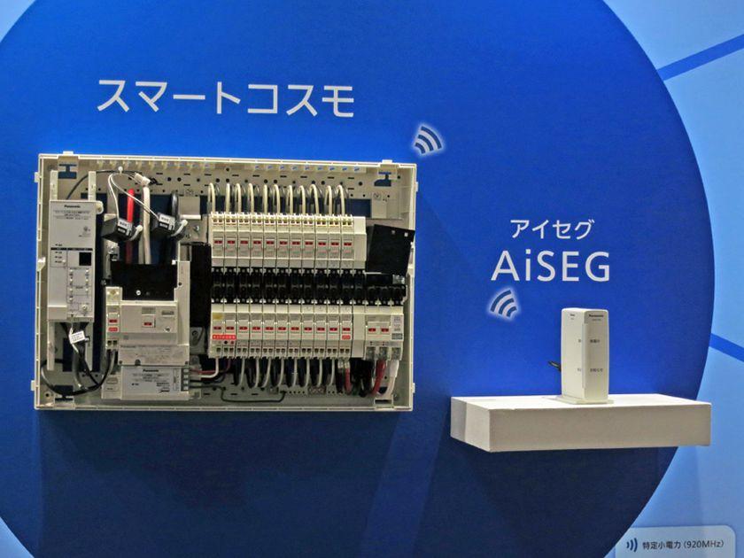 新型の分電盤「スマートコスモ」と「AiSEG(アイセグ)」