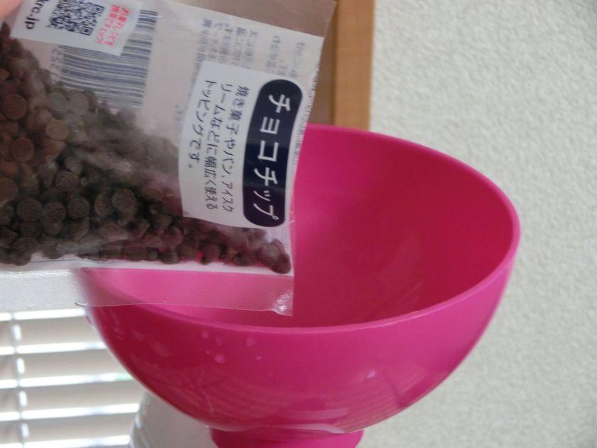 ボウルがあるので、チョコチップは袋からザバッと入れられる
