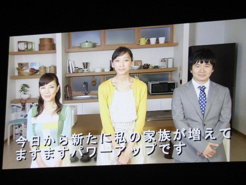新シリーズでは、女優の戸田恵子さん(左)と義母役として、オードリーの若林正恭さん(右)と夫として、新たに起用する