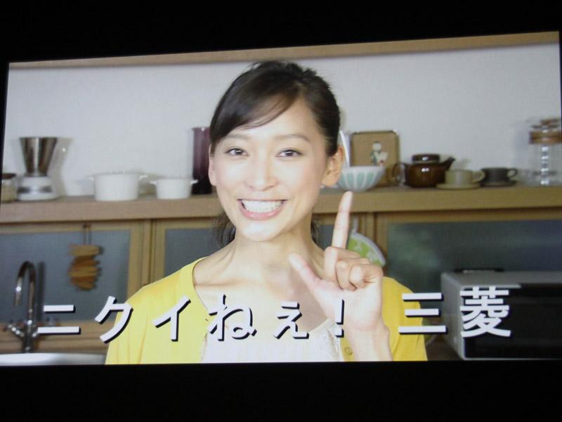TVCMのメインキャラクターは従来通り杏さんを起用