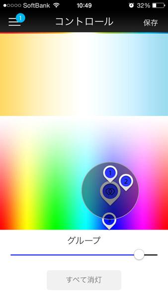 このように色を直感的に選んで操作可能
