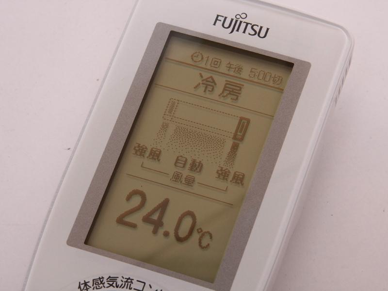 DUAL BLASTERの風量を強くすると、同じ設定温度でもより涼しくなる