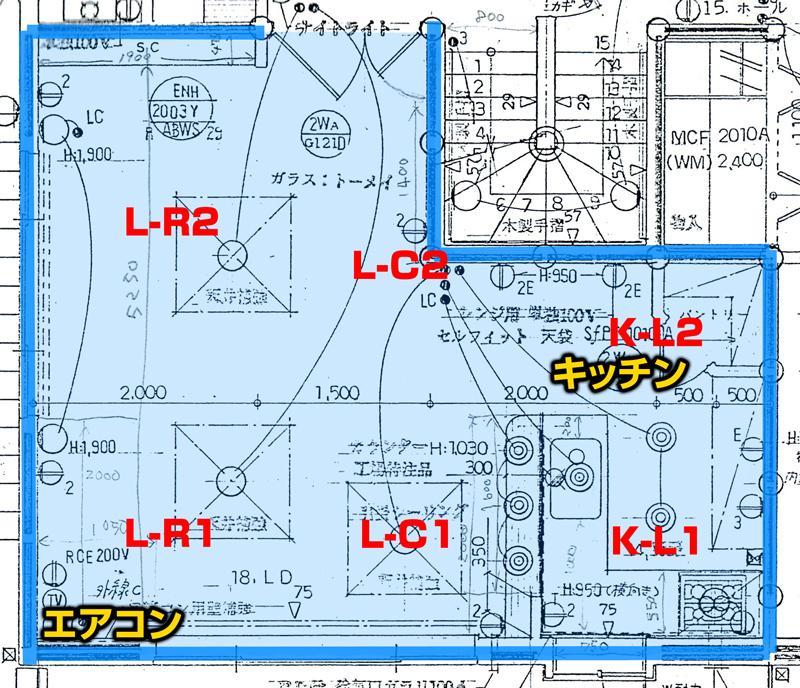 ウチのLDKの間取り。エアコンとキッチンがかなり離れている。赤字がセンサーの設置場所