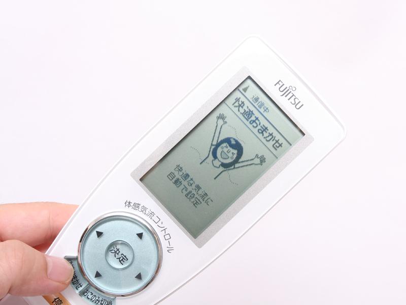 体感気流コントロールは、快適おまかせにしておけばエアコンが自動的にDUAL BLASTERなどの調整をしてくれる
