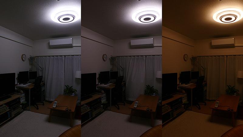 どの光色でも5%のほのかな明るさまで調光できる。直下の明るさは23~18lx