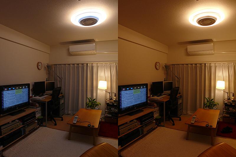 「はなやかモード」の中央部を消して明るさを抑え、電球色のスタンドと組み合わせれば、手元は自然な色みに近く、単色電球色(右)よりも暑苦しさが抑えられる