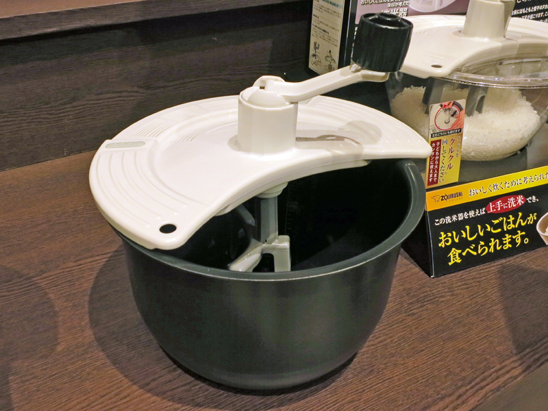 洗米器 DK-SA26