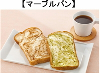 模様がきれいに入ったマーブルパン
