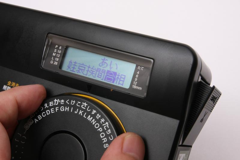 変換候補がいくつかあるときは、ダイヤルを回して選び、決定ボタンで確定する