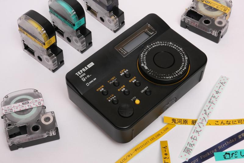 テープの幅が4/6/9/12/18mmであれば、どのテープカートリッジにも印刷できる