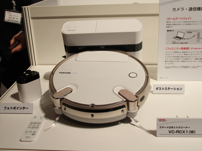 カメラ、通信機能を搭載した「VC-RCX1」
