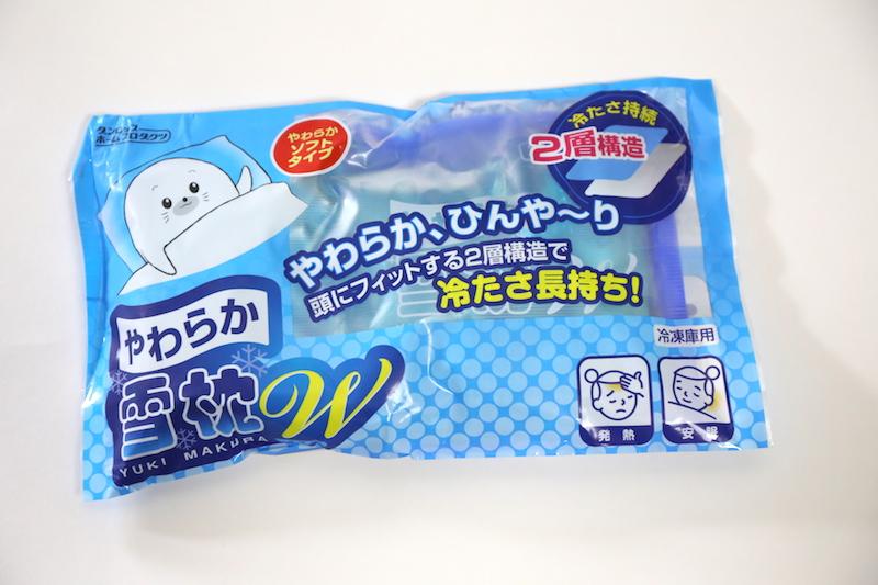 ダンロップホームプロダクツ「やわらか雪枕W」購入価格は530円