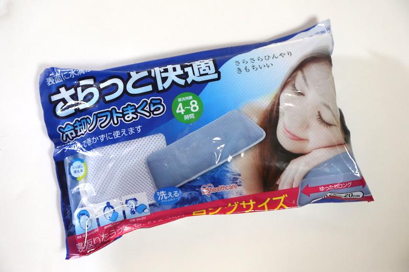 アイリスオーヤマ「さらっと快適 冷却ソフトまくら ロングサイズ」。購入価格は1,196円