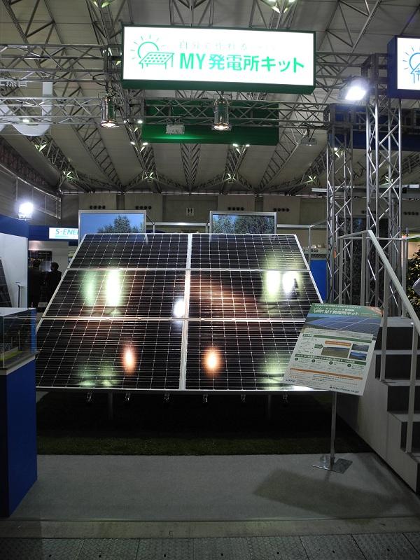 2012年のPV JAPANで展示されていたLOOOPのシステム