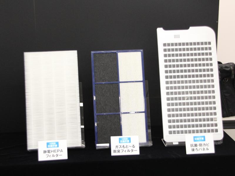左から「静電気HEPAフィルター」、「ガスもと~る脱臭フィルター」、「抗菌・防カビ後ろパネル」