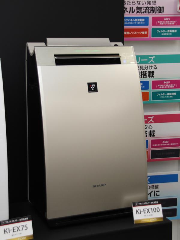 適用床面積約24畳の最上位機種「KI-EX100」