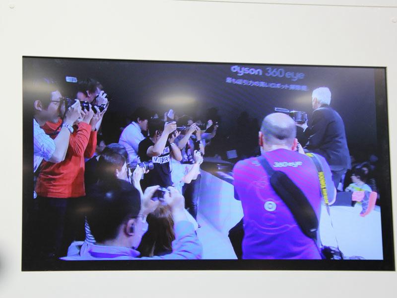 東京で行なわれた製品発表会の様子を紹介した