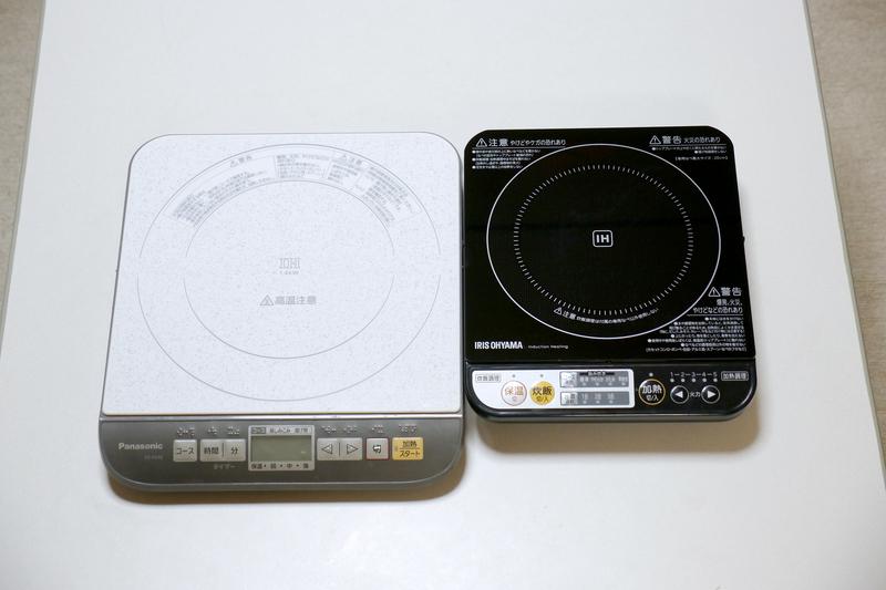愛用中のIH調理器(左)とサイズ比較